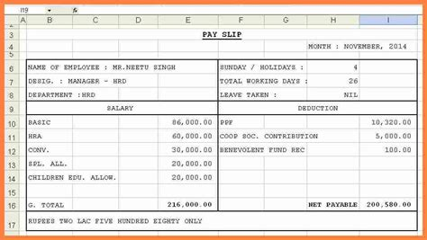 4 sle of salary pay slip salary slip