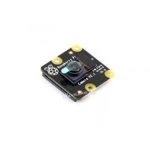 Raspberry Pi Noir Board V2 Element14 Module V 2 High Quality rpi noir v2 waveshare wiki