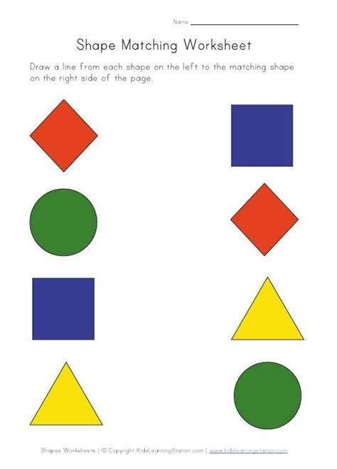 printable shapes matching game this worksheet will allow kids to practice recognizing