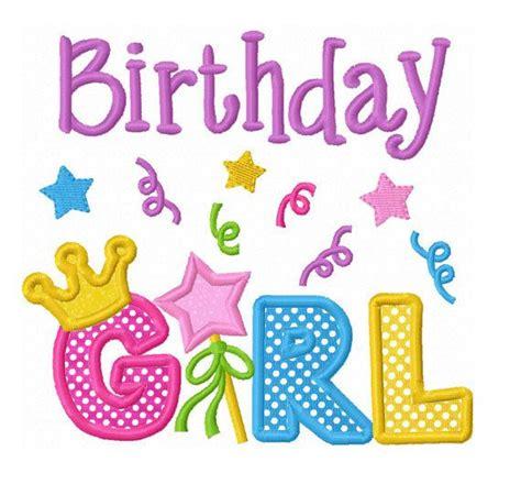 happy birthday machine embroidery design instant download birthday girl with crown applique machine