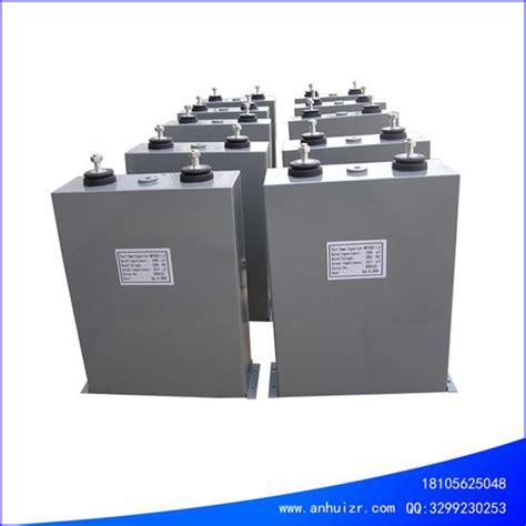high voltage pulse capacitors dc link capacitor high voltage pulse capacitor from anhui zhongrong electronics co ltd china
