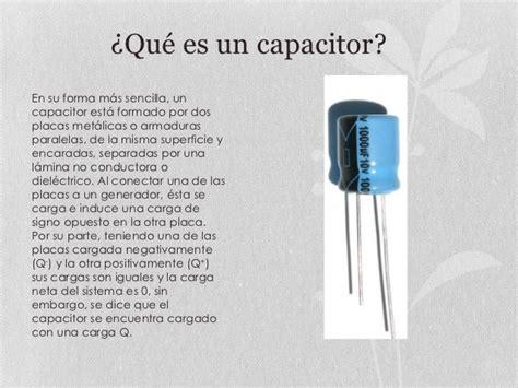 que es un capacitor en fisica capacitores
