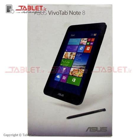 Tablet Asus Vivotab Note 8 asus vivotab note 8 m80ta windows tablet 32gb