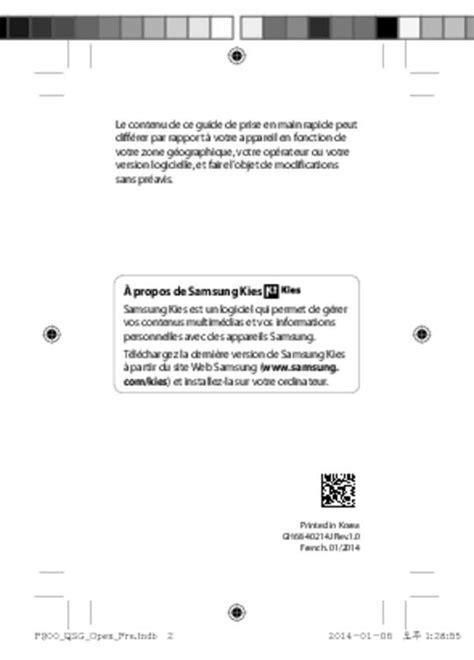 Mode d'emploi SAMSUNG GALAXY NOTE PRO 12 - tablette