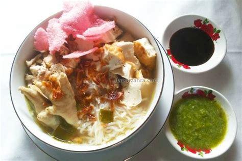 resep miso ayam khas padang dapur zahra