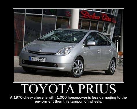 Hybrid Car Meme - anti prius poster by jedijaffy14 on deviantart