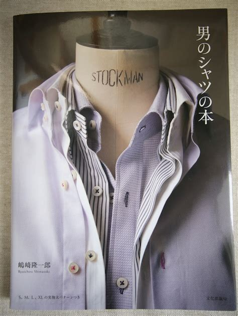 Shirt Pattern Book   book review book of men s shirts japanese sewing