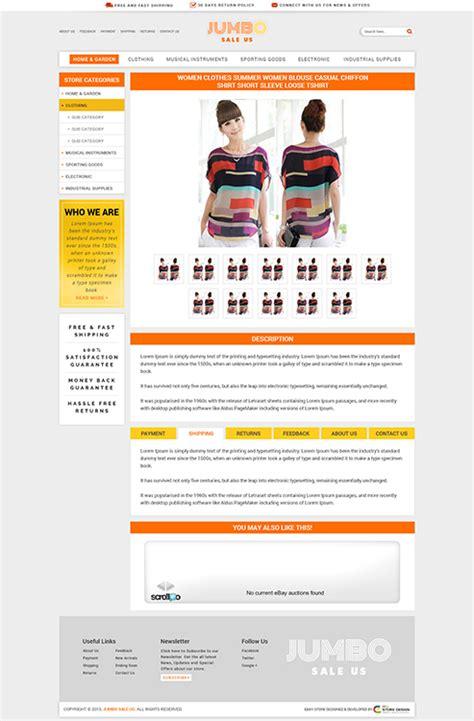Custom Ebay Shop Listing Template Portfolio Custom Ebay Listing Templates