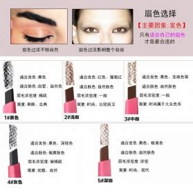 Pensil Alis Implora Eyebrow 2 In 1 Black Bpom bioaqua pensil alis anti keringat waterproof black