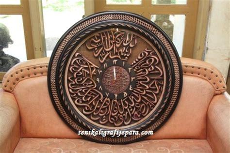 Jam Dinding Kayu Jati Motif Ornamen Jepara jam kaligrafi surah al falaq ukir jepara jual jam