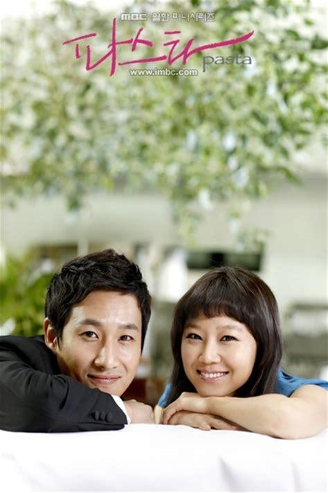 film drama korea pasta 187 pasta 187 korean drama