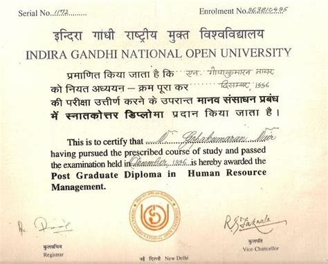Indira Gandhi National Open Distance Education Mba Courses by Indira Gandhi National Open Copper Mining