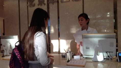 Designer Cosmetic Surgery Craze by China Battles Cosmetic Surgery Craze America Al