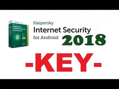 kaspersky mobile antivirus apk 2018 android key