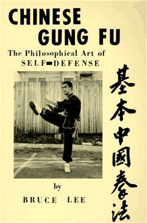 early and career of tsung dao edition books gung fu the philosophical of self defense