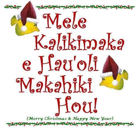 hawaiian holiday  hawaii christmas hawaiian christmas hawaiian christmas cards