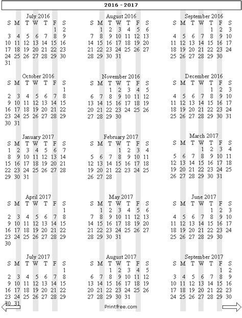 printable calendar 2017 school year printable calendar school year 2017 15 printable