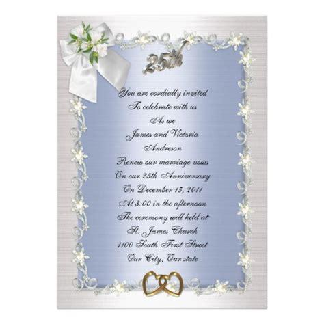 25th anniversary party invitation elegant 5 quot x 7