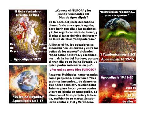 vanidad significado biblico 191 conoce y entiende usted al dios de apocalipsis lista de