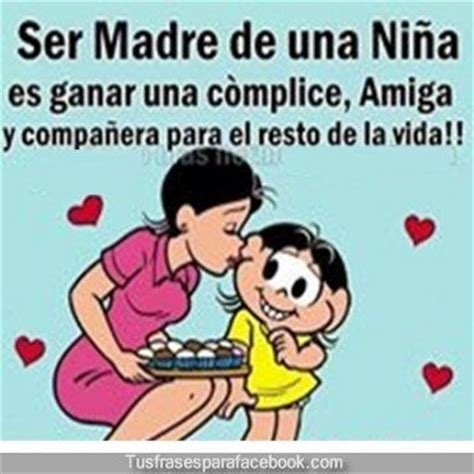 imagenes con frases bonitas infantiles 45 best images about mujer on pinterest no se