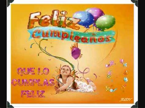 imagenes de feliz cumpleaños hermana gemela feliz cumplea 209 os gemelas youtube