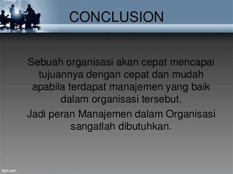 strategi layout dalam manajemen operasional peran manajemen dalam organisasi