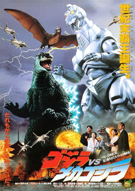 film ultraman elite march monster madness round 2 godzilla s elite eight