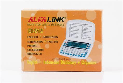 Alfalink Ei 16s Dictionary jual alfalink ei 212 jual kamus alfalink ei 212 di