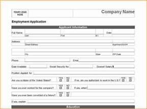 9 generic application template invoice template download
