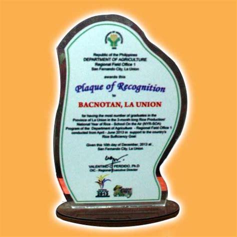 plaque of appreciation template sle plaque of appreciation design templates