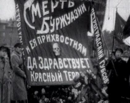 el terror rojo vertov dziga cine sovi 233 tico pel 237 culas directores