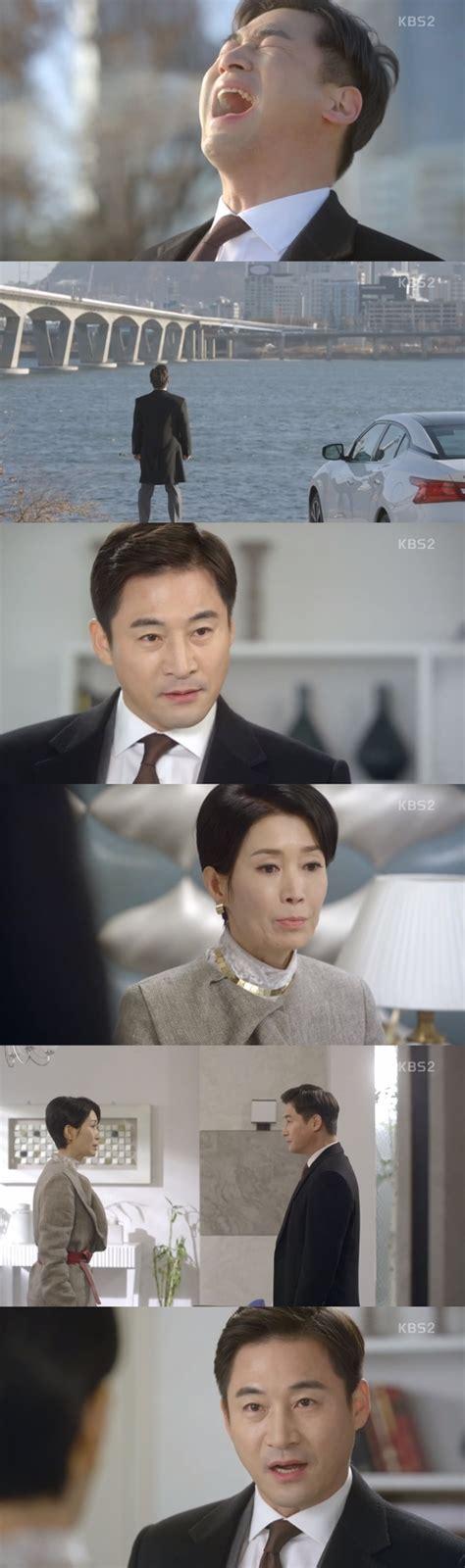 film drama korea my golden life spoiler quot my golden life quot shocks with a twist hancinema