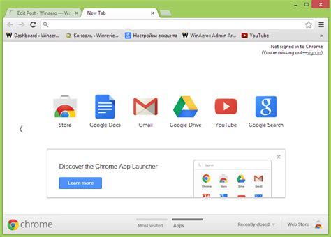 chrome tab how to disable search on the new tab page in google chrome