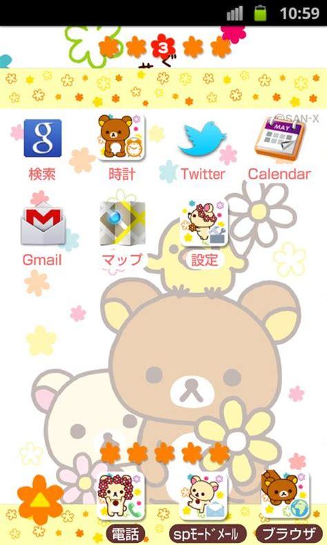 rilakkuma theme 57 android apps on google play rilakkuma theme 12 android apps on google play