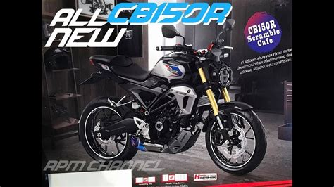 Pcx 2018 Vs Cb150r 2018 honda cb150r new car release date and review 2018