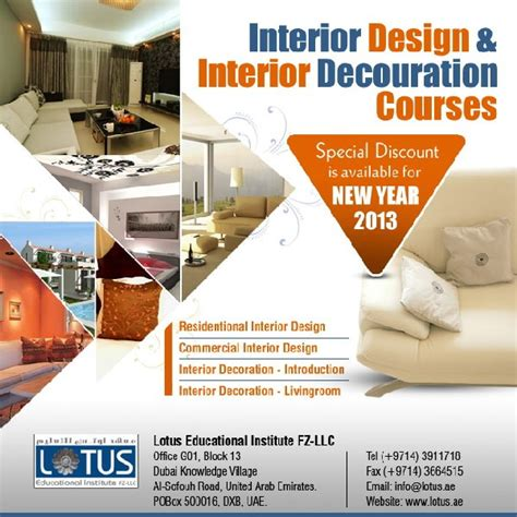 online interior design courses interior design course online new york