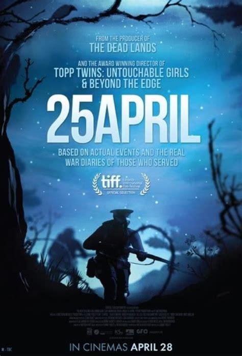 film rekomendasi april 2015 25 april 2015 full documentary movie watch online free