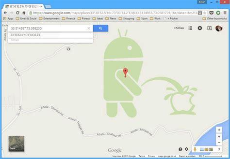 apple maps for android マップ上でドロイドくんがappleロゴにおしっこをかけていたことが判明 gigazine