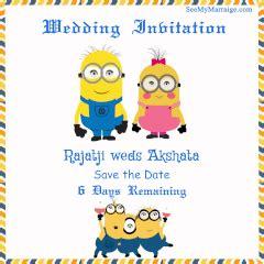 Invitation Card Gif Maker