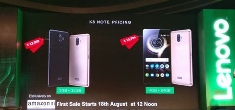 amazon key and cloud cam price specs details wired lenovo k8 note india price specifications availability
