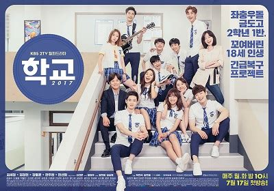 download film endless love full episode subtitle indonesia download school 2017 episode 11 subtitle indonesia
