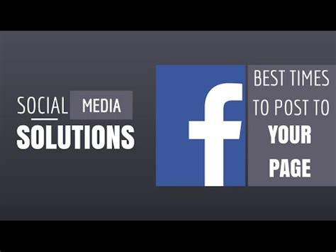 8 best social media caigns 101 when is the best time to post to your