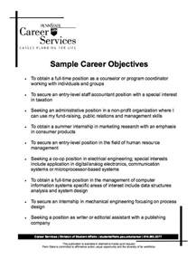sle career goals for resume career goal resume exles 25 images sle career