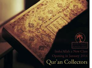 download mp3 hafiz al quran hafiz the resources of islamic homeschool in the uk