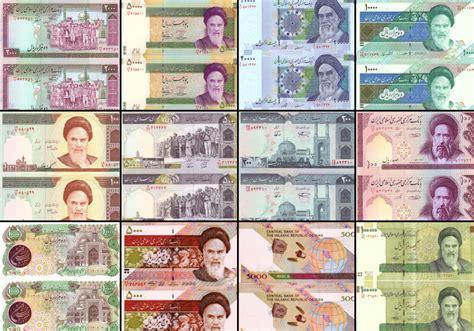 patterns photoshop money i r iran money free photoshop brushes at brusheezy