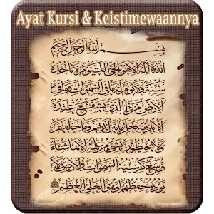 download mp3 ayat kursi com download ayat kursi dan terjemahan on pc choilieng com