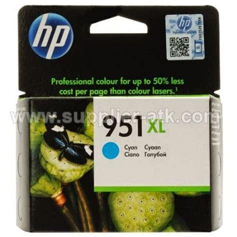 Hp Tinta Printer 951xl Cyan supplier stationery alat tulis kantor tinta hp hp cyan