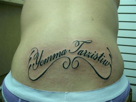 lower back name tattoos get a name tattooed tattoos tattoos
