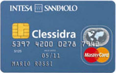 carte di credito intesa intesa carta clessidra informazioni sulle carte di