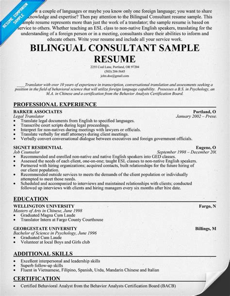 bilingual resume exles exle resume april 2015